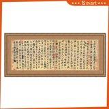 De verwerking van het Aangepaste Schilderen van de Kunst van de Stijl van de Realist Chinese voor Decoratie