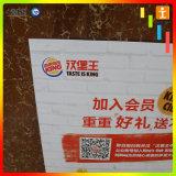 表示(TJ-UV (5))のためにビル・ボードを広告する工場価格