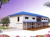 工場価格の強い鉄骨構造の家