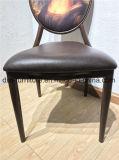 Whosaleのパターンによってカスタマイズされる食堂の椅子