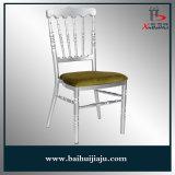 Silla de Chiavari del metal del banquete del hotel para los muebles de aluminio (BH-L8814B)
