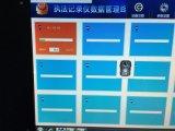 автоматическим станция стыковки камеры полиций Backend Upload данных 4t несенная телом с 12 портами портативными