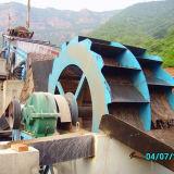 Type machine de seau de roue de rondelle de sable