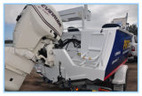 Рыбацкая лодка алюминия пульта изготовления 5m Китая бортовая