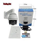10Xズームレンズ960p IRのドーム高速PTZ CCTV IPのカメラ