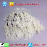 이익 근육을%s Orals Primobolan Supplyment Methenolone 아세테이트