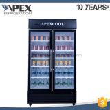 Réfrigérateur transparent commercial de verticale de porte de refroidisseur d'étalage de double porte