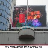 Indicador de diodo emissor de luz ao ar livre do vídeo da cor P10 cheia para anunciar a tela