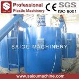 2000kg/Hour中国の金の製造者ペットびんのプラスチックリサイクルライン