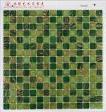 Mattonelle di pavimentazione della fabbrica del mosaico