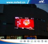 Venta a todo color al aire libre inteligente y ahorro de energía de la visualización de LED de P10.66mm con IP65/IP54