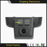 Registrador manual da câmera HD DVR da caixa negra do carro de Ambarella A7 para Mercedes R320/R350/R400