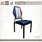 Cadeiras empilhadas da sala de jantar do restaurante do plutônio metal de couro (JY-F63)