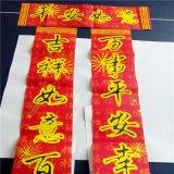 Papier en pierre étanche à l'humidité et durable pour le cahier et le papier peint de sac à main