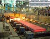 鋼片は鋳造機械および (CCM)圧延製造所を続ける