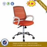 Стул штата стула популярной сетки офисной мебели прочный (Hx-Yk026)