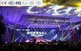 Geschickter Entwurfs-Bildschirm Innenfarbenreiche Bildschirmanzeige LED-P4