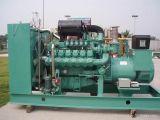 AC de Geplaatste Generator In drie stadia Gen van de Energie van het Gas