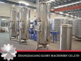 専門の最もよいサービス飲む蒸留水機械