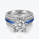 파란 포장된 겹쳐 쌓이는 반지