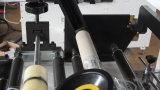 [كهز250] [بفك] تقلّص كم علامة مميّزة يجعل آلة