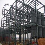 Costruzione del magazzino della struttura d'acciaio per la fabbrica dell'alimento