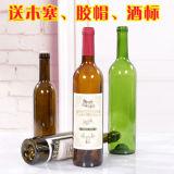 コルクストッパー、アルコール飲料の精神のガラスビンが付いている赤ワインまたはブドウのワインのためのガラスビン