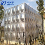 Баки нержавеющей стали для цистерны с водой хранения воды
