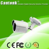 5MP/4MP/3MP/1080Pは防水するIRの弾丸IP CCTVのカメラ(R25)を
