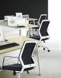 현대 디자인 행정상 호화스러운 사무실 의자 & 컴퓨터 의자 & 사무용 가구