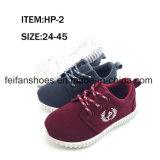 子供のスポーツの偶然靴の注入のズック靴(HP-6)