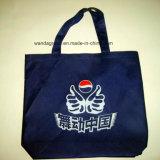 ロゴの印刷の耐久財の非編まれた袋