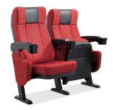 劇場VIPの映画館の講堂のシートの講堂の椅子(HX-HT059)