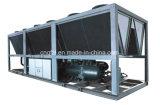 空気調節のためのモジュール方式にされた空気によって冷却されるねじスリラー
