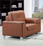 Новая софа офисной мебели конструкции самомоднейшая кожаный (SF-610)