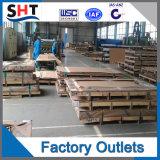 高品質のASTMのステンレス鋼シート