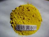 O pigmento inorgánico da fábrica clara do amarelo de cromo 502, pigmenta o amarelo 34