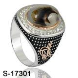 [هوتسل] تصميم فضة مجوهرات حلقة