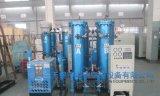 Nitrógeno que hace el tanque de almacenaje del nitrógeno del sistema