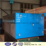 экстренный выпуск 1.2738/P20+Ni Seel плита пластичной прессформы стальная