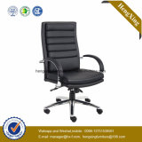 ISO9001調節可能なレザーの支配人室の椅子Hx-E018