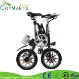 小さい小型の電気折りたたみのスマートな小型電気バイク
