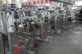 自動コーヒー粉のパッキング機械(BOLX-F100)