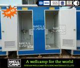 Camera/Guangzhou/Foshan prefabbricati viventi del contenitore del Mobile di Wellcamp