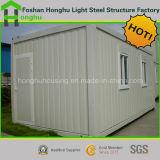 Camera mobile del contenitore di vendita di Porta della costruzione prefabbricata calda delle baracche