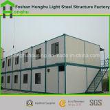 경량 튼튼한 강철 구조물 Prefabtricated 집 콘테이너 집