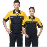 Изготовленный на заказ износ работы логоса устанавливает Unisex Workwear формы одежды работы