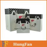Bolsa de papel animal encantadora del regalo del estilo con la maneta de la cinta