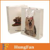 جميل نمط الحيوان هدية كيس ورقي مع مقبض الشريط