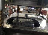 機械を作る最上質のアルミホイルの容器